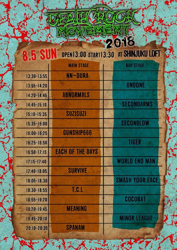 DEATH ROCK MOVEMENT 2018 Time Table